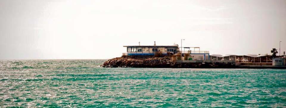Restaurante El Morro