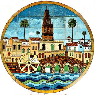 Córdoba in zwei Tagen besuchen